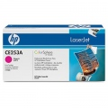 Консуматив HP Color LaserJet CE253A Magenta Print Cartridge  SN: CE253A