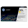 Консуматив HP 507A Yellow LaserJet Toner Cartridge  SN: CE402A