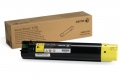 Консуматив Xerox Phaser 6700 Yellow Standard Toner Cartridge  SN: 106R01513