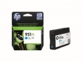 Консуматив HP 951XL Cyan Officejet Ink Cartridge  SN: CN046AE