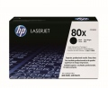 Консуматив HP 80X Black LaserJet Toner Cartridge  SN: CF280X