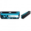 Консуматив HP 971 Cyan Original Ink Cartridge  SN: CN622AE