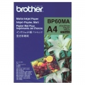 Хартия Brother BP-60 A4 Matt Photo Paper (25 sheets)  SN: BP60MA