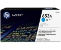 Консуматив HP 653A Cyan Original LaserJet Toner Cartridge  SN: CF321A