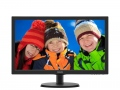 "Монитор Philips 223V5LHSB2, 21.5"" Wide TN LED, 5 ms, 10M:1 DCR, 200cd/m2, 1920x1080 FullHD, HDMI, Black  SN: 223V5LHSB2/00"