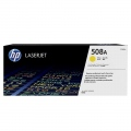 Консуматив HP 508A Yellow Original LaserJet Toner Cartridge (CF362A)  SN: CF362A