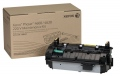 Консуматив Xerox Phaser 4600, 4620 Fuser Maintenance Kit  SN: 115R00070