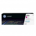 Консуматив HP 410X High Yield Magenta Original LaserJet Toner Cartridge (CF413X)  SN: CF413X