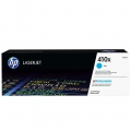 Консуматив HP 410X High Yield Cyan Original LaserJet Toner Cartridge (CF411X)  SN: CF411X