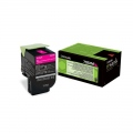 Консуматив Lexmark 702XM Magenta Extra High Yield Return Program Toner Cartridge  SN: 70C2XM0