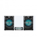 Тонколони Sony SHAKE-X70D Party System with DVD  SN: SHAKEX70PN.EU