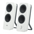 Тонколони Logitech Z207 Bluetooth Computer Speakers - White  SN: 980-001292