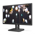 "Монитор AOC 22E1D, 21.5"" Wide TN LED, 2 ms, 1000:1, 20М:1 DCR, 250 cd/m2, FHD 1920x1080@60Hz, FlickerFree, Low Blue Light, D-Sub, DVI, HDMI, Headphone Out, Speakers, Black  SN: 22E1D"