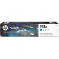 Консуматив HP 981A Cyan Original PageWide Cartridge  SN: J3M68A