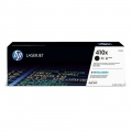 Консуматив HP 410X High Yield Black Original LaserJet Toner Cartridge (CF410X)  SN: CF410X