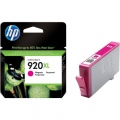 Консуматив HP 920XL Magenta Officejet Ink Cartridge  SN: CD973AE