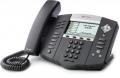POLYCOM SoundPoint IP 650 6-line IP phone with HD Voice. Ship with 24V 0.5A universal power adapter with European power plug. PC2200-12651-122
