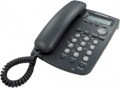 Panasonic KX-HGT100EXB SIP Telephone with LCD