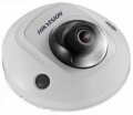 HIKVISION DS-2CD2543G0-IS