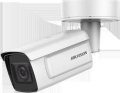 HIKVISION DS-2CD7A26G0-IZS